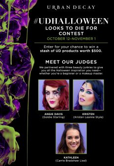 Urban Decay Sweepstakes