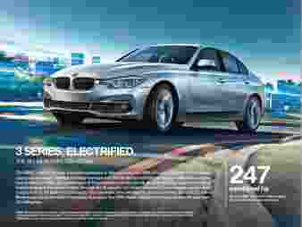 Shelly BMW Sweepstakes