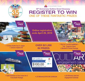 American Quilter's Society Sweepstakes