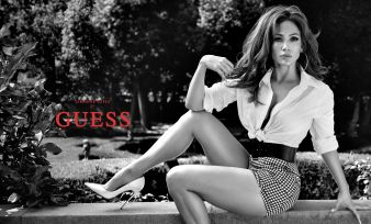 G by GUESS Sweepstakes