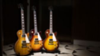 Gibson Guitar Sweepstakes