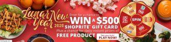 ShopRite Sweepstakes